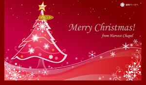Img_webchristmas_2